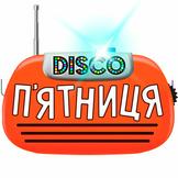 Радіо П'ятниця Диско