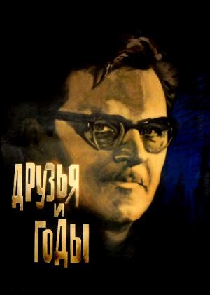 Человек с Бульвара Капуцинов Кинопоиск