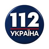 112 Украина HD