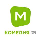 [М] КОМЕДИЯ HD