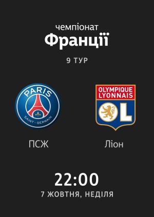 2:0 Kylian Mbappe
