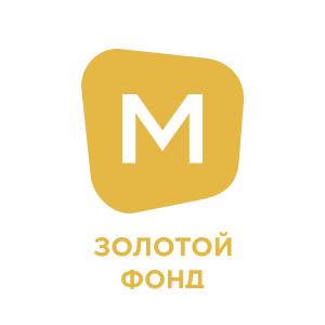 [M] ЗОЛОТОЙ ФОНД
