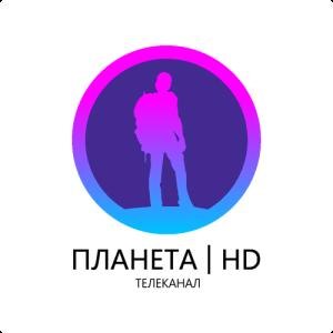 Планета HD